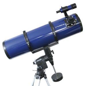 Danubia Teleskop Orion 200, D200/F1000mm, Typ: Reflektor (Spiegelteleskop)