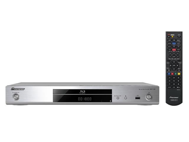 Pioneer BDP-180-S, silber, 3D Blu-ray Player, Netzwerkfunktionen, DLNA, WiFi, Steuerung über App,